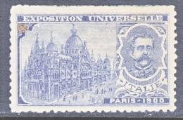 VIGNETTE   PARIS EXPO 1900  ITALY  * - 1900 – Paris (France)