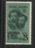 ITALIA REGNO ITALY KINGDOM REPUBBLICA SOCIALE RSI 1944 FRATELLI BANDIERA CENT 25 MNH VARIETA´ VARIETY - 4. 1944-45 Repubblica Sociale