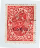 India-Mysore State Over Printed C & M Stn. On 1 Anna Court Fee/Revenue Type 26 #DF236 - India