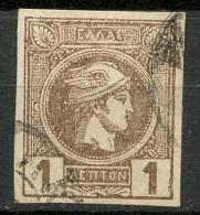 GREECE SMALL HERMES HEAD 1 LEPTO USED -CAG 310514 - Gebraucht