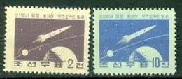 Korea 1959 DPR Soviet Luna 1 Moon Rocket MNH** - Lot. 2474 - Korea, North
