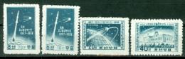 Korea 1958 DPR International Geophysical Year MNH** - Lot. 2475 - Korea, North
