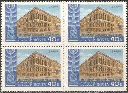 Russia 1960 Nuovo** - Mi.2343  Yv.2280  Quartina - 1923-1991 URSS
