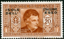 ITALIA, ITALY, EGEO, POSSEDIMENTI ITALIANI, 1932, FRANCOBOLLO NUOVO (MLH*), Sassone 46 - Egeo