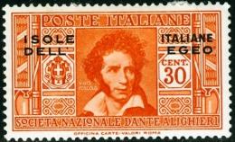 ITALIA, ITALY, EGEO, POSSEDIMENTI ITALIANI, UGO FOSCOLO, 1932, FRANCOBOLLO NUOVO (MLH*), Sassone 48 - Egeo