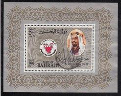 Bahrain Used Scott #301 Souvenir Sheet 500f Sheik Isa Bin Sulman - Al Khalifa Dynasty Bicentennary - Bahreïn (1965-...)