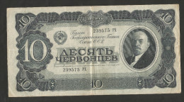 [NC] RUSSIA - 10 ROUBLES (1937) - SOVIET UNION / CCCP / LENIN - Russia