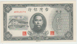Taiwan China 10 Yuan 1946 Pick 1937 UNC - Taiwan