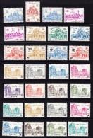 Belgique - Lot De 28 Timbres De Colis Postaux ** - 1952-....