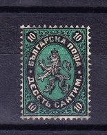 Bulgarien Mi.# 2 Gestempelt - Ausserordentliche Gute Zähnung - 1879-08 Principauté