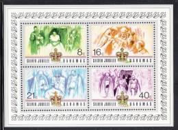 Bahamas MNH Scott #405a Souvenir Sheet Of 4 Queen Elizabeth II's Silver Jubilee - Bahamas (1973-...)