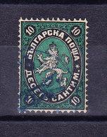 Bulgarien Mi.# 2 Gestempelt - Schön Und Klarer Blauer Stempel - - 1879-08 Principauté