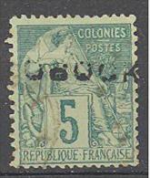 Obock: Yvert N°13(°); Voir Le Scan - Unused Stamps