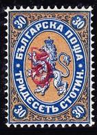 Bulgarien - 1884 - Mi.# 22 * - Aufdruck I Und II - 1879-08 Principalty
