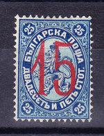 Bulgarien - 1884 - Mi.# 23 II * Signiert - 1879-08 Principauté