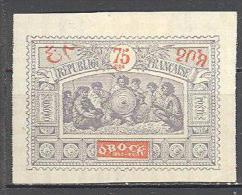 Obock: Yvert N°58*; MLH; Voir Le Scan - Unused Stamps