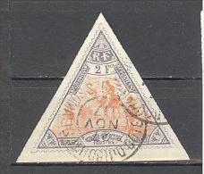 Obock: Yvert N°60; Used; Voir Le Scan - Oblitérés