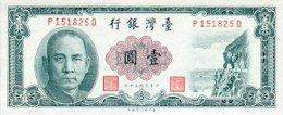 Taiwan China 1 Yuan 1960 Pick 1971 UNC - Taiwan