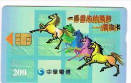 TAIWAN - CHUNGHWA TELECOM (CHIP) - 1998 HORSES EXP. 12.01 - USED  -  RIF. 8113 - Taiwan (Formosa)