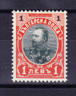 Bulgarien - 1901 - Mi# 59 II * - 1879-08 Principauté