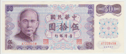 Taiwan China 50 Yuan 1972 Pick 1982 UNC - Taiwan