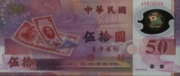 Taiwan China 50 Yuan 1999 Pick 1990 UNC - Taiwan