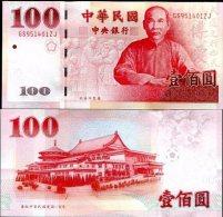 Taiwan China 100 Yuan 2010 Pick NEW UNC - Taiwan
