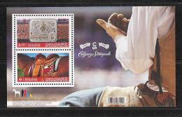 Canada 2012, MNH,# 2546,  Calgary Stampede S S: 1 Permanent & 1 USA Rate Stamps - Blocs-feuillets