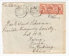 Finland - Brief Ab Joutsa Nach Kiangsi China 1924 ? Ankunftsstempel - - 1856-1917 Administration Russe