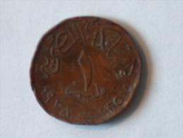 Egypte 1 Millieme 1938 - Egypte