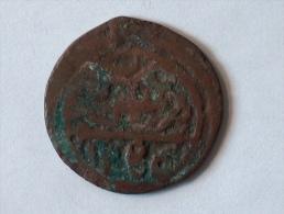 Maroc Falus 1286 - Maroc