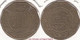 Algeria 10 Dinars 1981 KM#110 - Used - Algeria