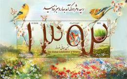 2013 - New Year Sheet - Iran - Iran