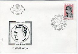Yugoslavia, 1981, Birth Centenary Of Ivan Ribar, FDC - FDC