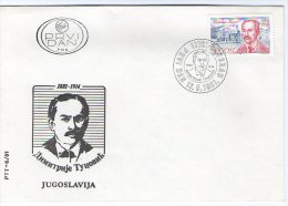 Yugoslavia, 1981, Birth Centenary Of Dimitrije Tucovic, FDC - FDC
