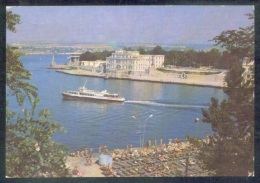 2215 RUSSIA 1982 ENTIER POSTCARD L 50159 Mint SEVASTOPOL CRIMEA ARTILLERY BAY SHIP SCHIFF BATEAU MONUMENT - 1923-1991 UdSSR
