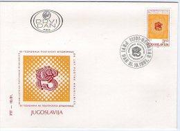 Yugoslavia, 1981, 60th Anniversary Of Postal Savings Bank, FDC - FDC