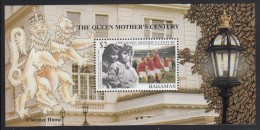 Bahamas MNH Scott #955 Souvenir Sheet $2 With Brother David, 1966 British World Cup Team - Queen Mother's Century - Bahamas (1973-...)