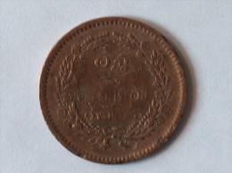 Thailande 1/2 Pai (1236 - 1244) (1875 - 1882) - Thaïlande