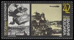 Bulgaria 1989, 150th Anniversary Of Photography - 1 V. MNH (**) - Fotografia