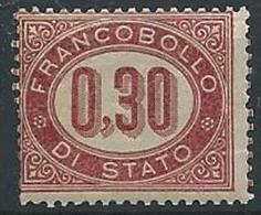 1875 REGNO SERVIZIO DI STATO 30 CENT MNH ** - ED404 - Servizi
