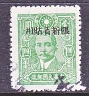 Old China  SINKIANG  169  (o) - Sinkiang 1915-49