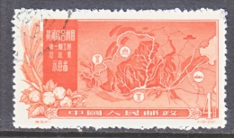 PRC  326   (o)  MAP - 1949 - ... People's Republic