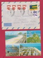 BRESIL  //  ENVELOPPE +CARTE DE COPACABANA  //  POUR CHAMPAGNE MOUTON  //  1982 - Brazilië