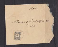 Saudi Arabia,Hejaz , Old  Cover With Madina Black Post Mark  W.1pi  Stamp,  Arabian Kingdom  Postage Due Stamp1927 - Saudi Arabia
