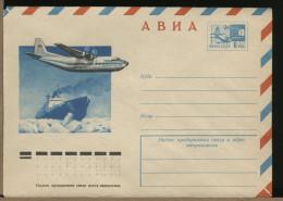 RUSSIA  CCCP  -  Intero Postale - Nave Rompighiaccio  -  Banchisa Polare - Navi Polari E Rompighiaccio