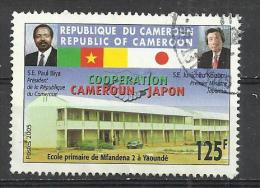 CAMERUN 2005 - COOPERATION WITH JAPAN - USED OBLITERE GESTEMPELT USADO - Cameroun (1960-...)