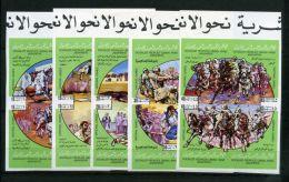 LIBYE  :  Y&T  N°  815/34  N  D  TIMBRES  NEUFS/MNH  SANS  TRACE  DE  CHARNIERE , A  VOIR  . - Libië