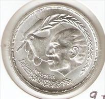 MONEDA DE PLATA DE EGIPTO DE 1 POUND DEL AÑO 1980 (COIN) SILVER-ARGENT - Egipto