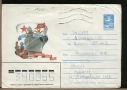 RUSSIA  CCCP  -  Intero Postale - Viaggio Da Fiume OB A Enisey - SIBERIA - MARE GLACIALE ARTICO - Luogotenente OWZYN - Navi Polari E Rompighiaccio